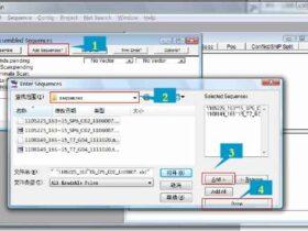 利用SeqMan做少量数据序列拼接的方法介绍