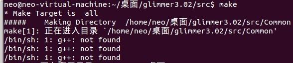 Glimmer3在Ubuntu12.10下的安装与调试