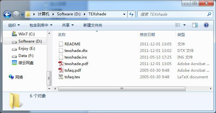 多重比对着色软件包 TEXshade 图解安装教程