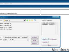 DNAstar软件的使用(一)Megalign序列比对