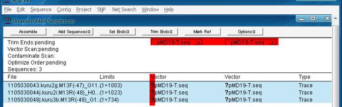 DNAstar软件的使用(四)Seqman 去除载体