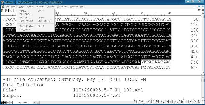 DNAstar软件的使用(二)Editseq 软件的功能
