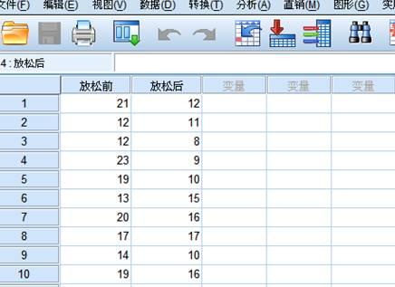 SPSS学习笔记之——两配对样本的非参数检验(Wilcoxon符号秩检验)