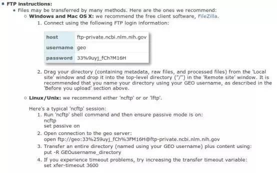 如何上传GEO数据库