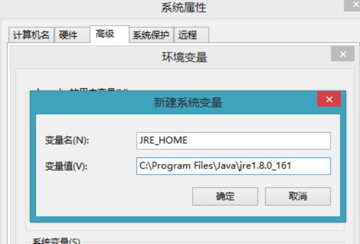 Window安装基因集富集分析软件GSEA