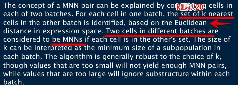 单细胞转录组数据校正批次效应实战(下)