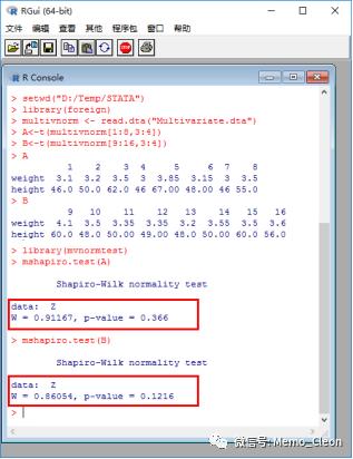 多元正态分布检验的R实现方法