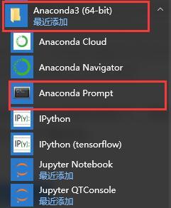 Win10下用Anaconda安装TensorFlow