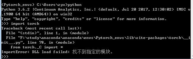 使用anaconda安装pytorch