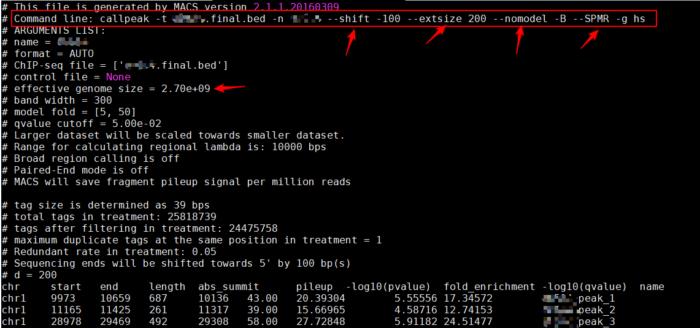 ATAC-Seq分析教程:用MACS2软件call peaks