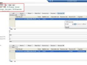 蛋白质定量—MaxQuant软件的使用