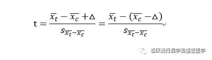 两组均数比较非劣效检验的SPSS操作