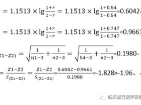 SPSS:两个相关系数的统计学比较