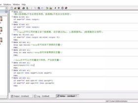 图解SAS软件统计分析(一):基本知识和界面操作